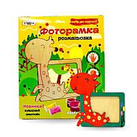 "Гр Фоторамка-раскраска из дерева ""Жираф"" 8008 (12) ""STRATEG"""