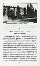 Фуэте на Бурсацком спуске Ирина Потанина, фото 3