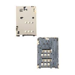 SIM Connector Nokia C2-02/C2-03/C2-06