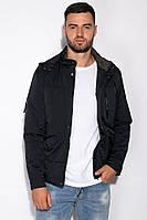 Куртка 126P2937 (Чернильный)