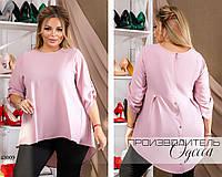 Блуза офисная ассиметричный низ ацетатный шёлк 48,50,52,54