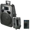 Активная акустическая система  PP1512A+MP3