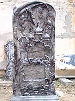 """Памятник """"Берёзка"""""""