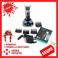 Профессиональная машинка для стрижки волос с насадками VGR V-002 | триммер для волос