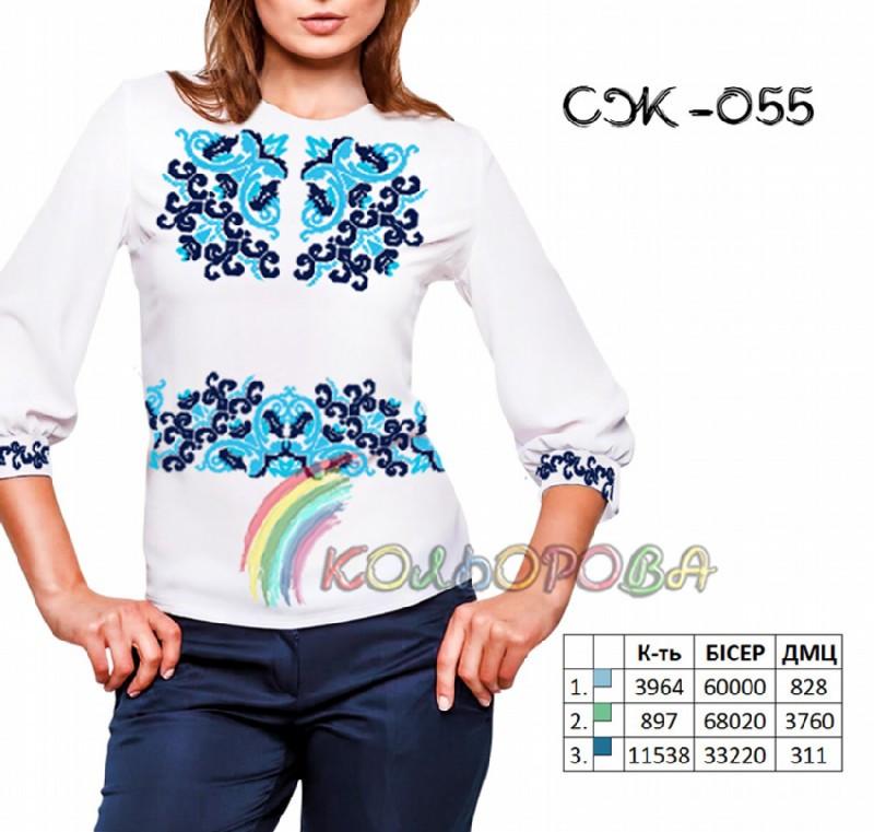 Заготовка жіночої сорочки (СЖ-055)
