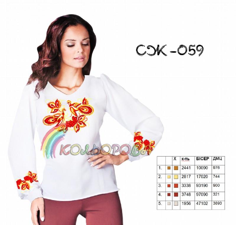 Заготовка жіночої сорочки (СЖ-059)