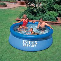 """Семейный надувной бассейн Intex, 28110 (56970) """"Easy Set"""" (244*76 см)"""