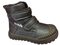Ботинки для девочки (деми),30,31,32, фото 1