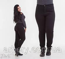 Женские батальные утепленные джинсы
