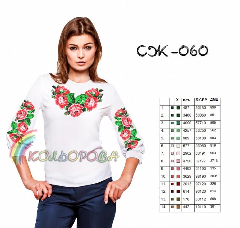 Заготовка жіночої сорочки (СЖ-060)