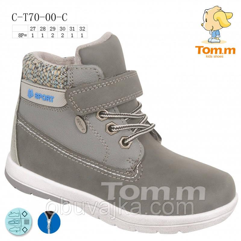 Зимняя обувь оптом Ботинки для мальчиков от фирмы Tom m(27-32)