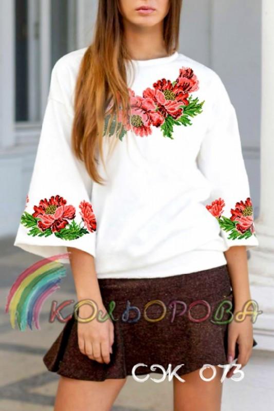 Заготовка жіночої сорочки (СЖ-073)