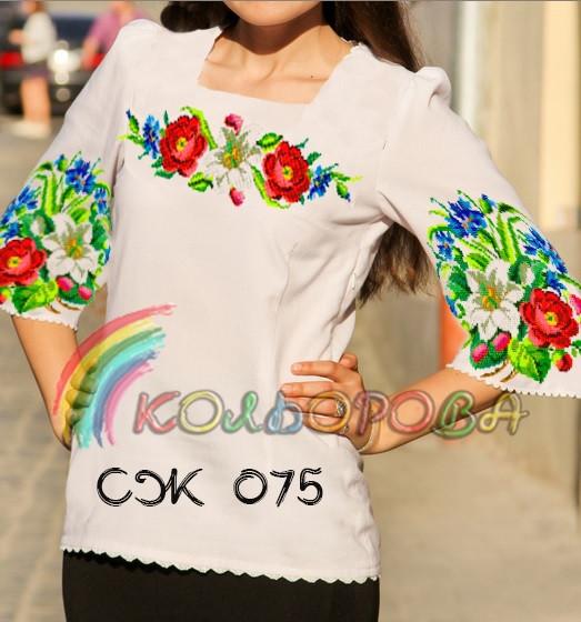 Заготовка жіночої сорочки (СЖ-075)