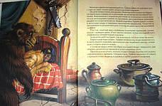 Урфин Джюс и его деревянные солдаты Волков А, фото 3