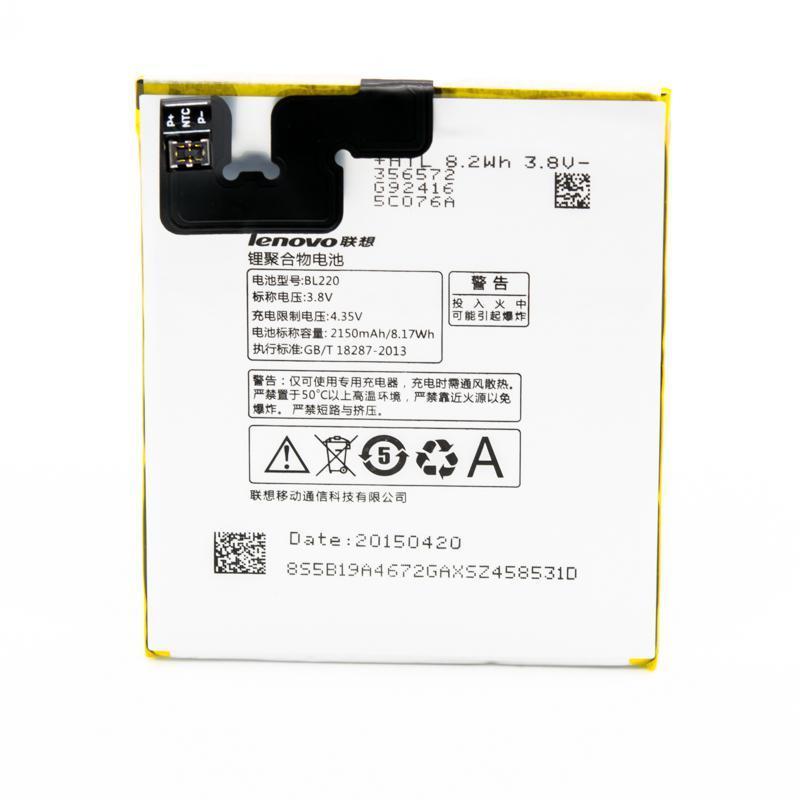Аккумуляторная батарея Lenovo BL-220 (S850) (высокое качество)