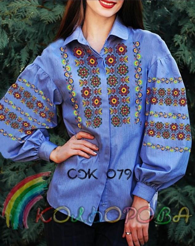 Заготовка жіночої сорочки (СЖ-079)