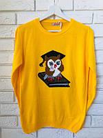 Жіночий джемпер тонкої в'язки з малюнком сова,жовтий,Туреччина, фото 1