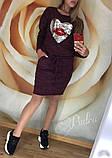 Теплое платье туника футляр ангора софт с карманами + Пайетки, фото 6