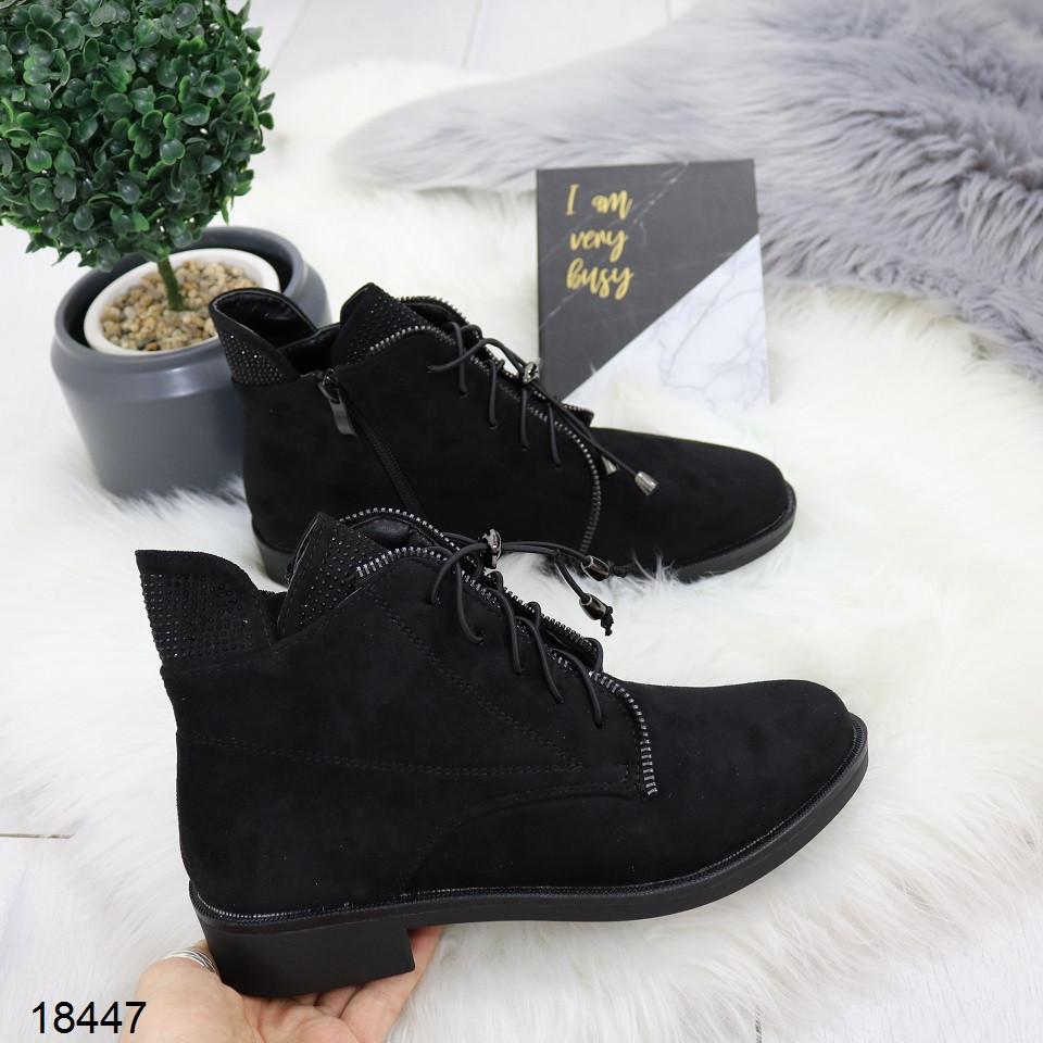 Женские ботинки демисезон