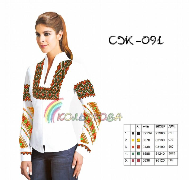 Заготовка жіночої сорочки (СЖ-091)