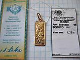 Золото 585 пробы ЛАДАНКА иконка БОГОРОДИЦА -1.38 грамма., фото 7