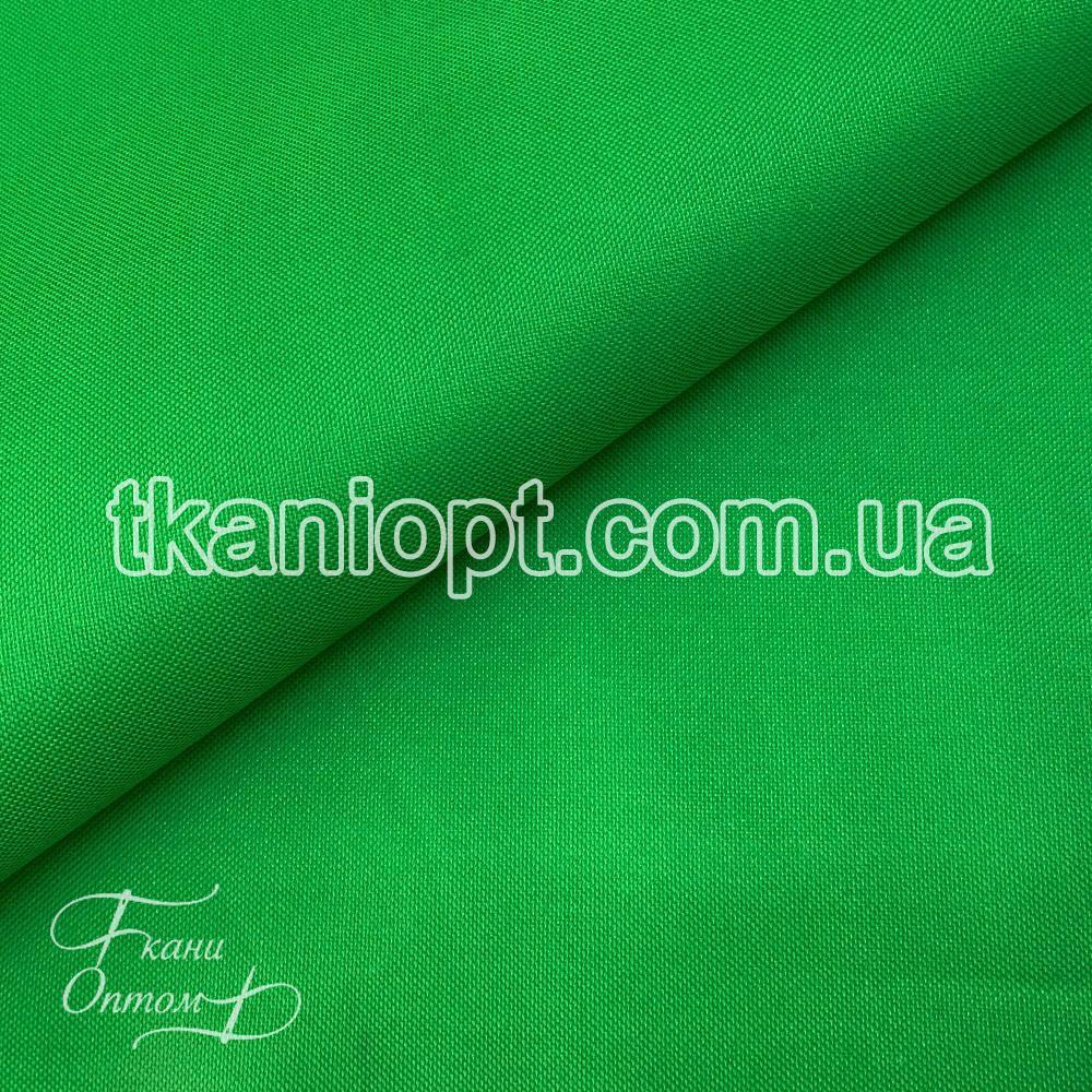 Ткань Оксфорд 600d pu светлая трава (290 gsm)