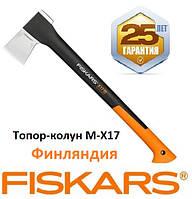 Топор-колун Fiskars M-X17 (122463). Страна производитель Финляндия. Гарантия 25 лет