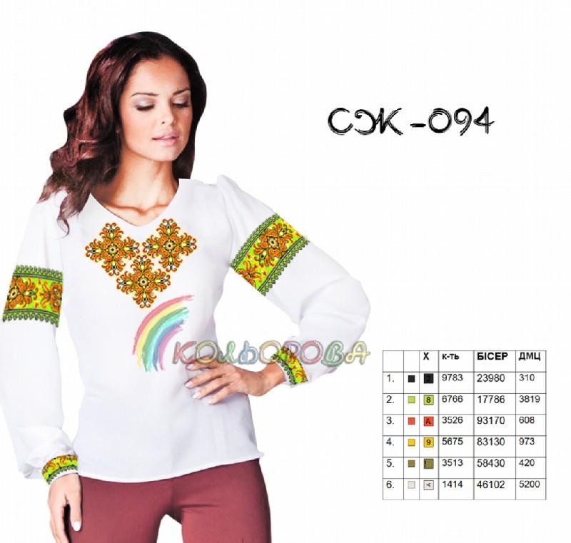 Заготовка жіночої сорочки (СЖ-094)