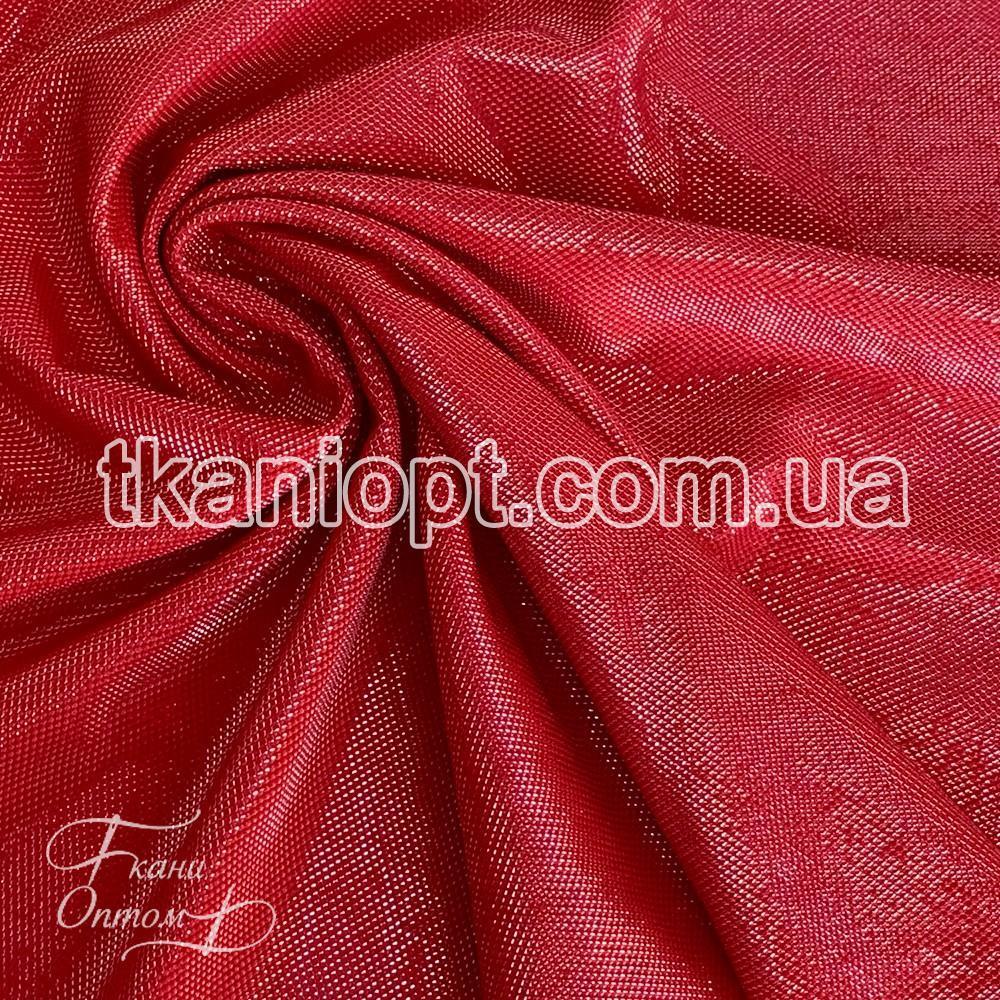 Ткань Трикотаж люрекс метализированный (красный)