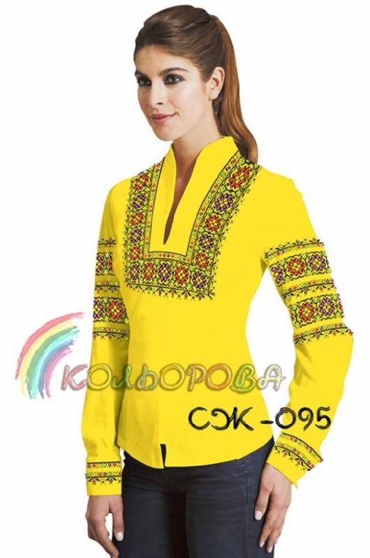 Заготовка жіночої сорочки (СЖ-095)