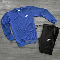 Мужской спортивный костюм в стиле Nike black-blue осенний / весенний