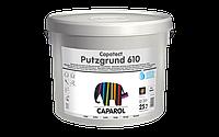 Capatect Putzgrund 610. Водоразбавляемая, адгезионная, специальная грунтовочная краска