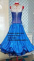 Платье стандарт для бального танца ( украшено кружевом)