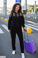 Женский спортивный костюм теплый 48-50 50-52 52-54  размер Новинка есть цвета