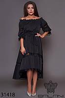 Нарядное платье  - 31418  с 48-50  размер (бн)