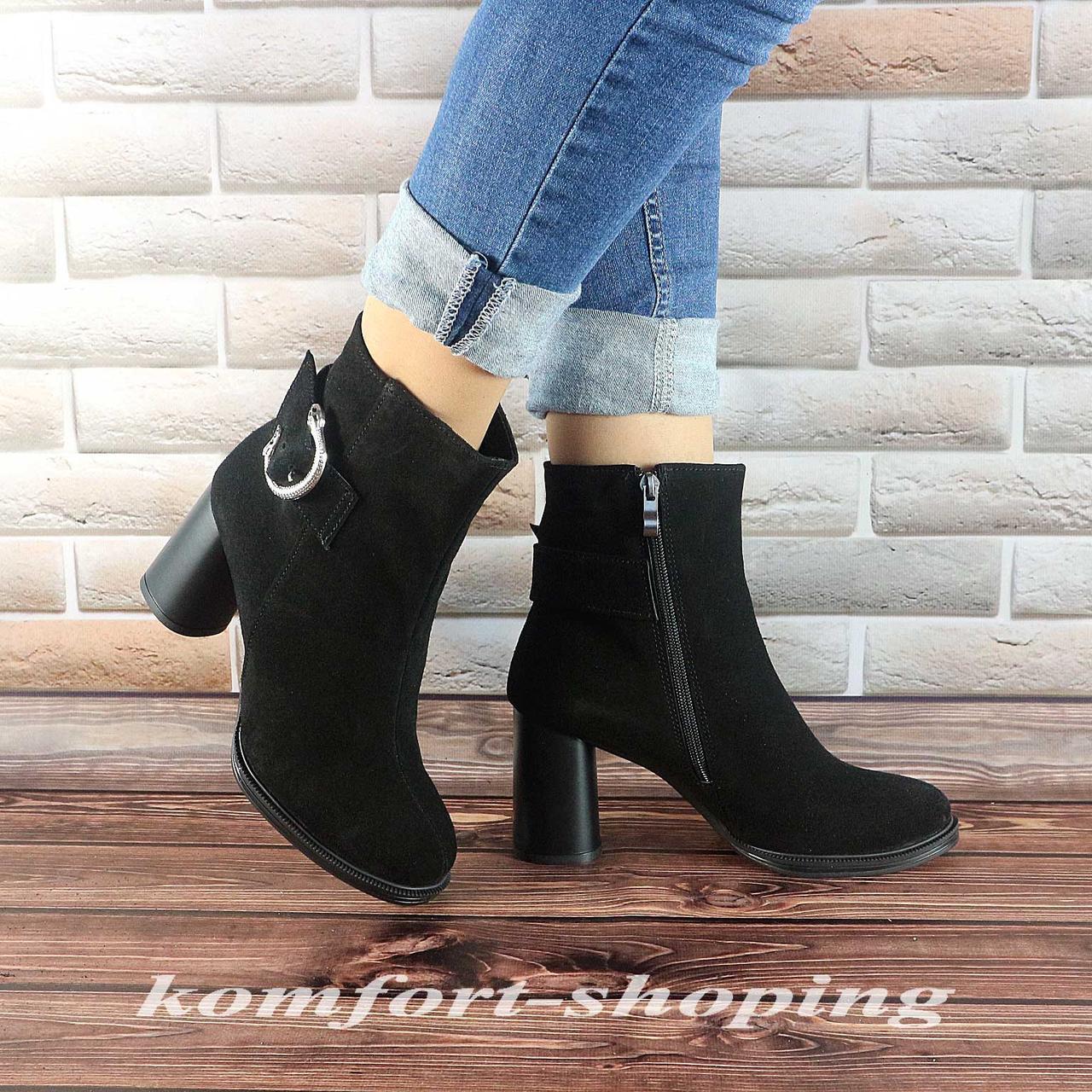 Женские замшевые  ботинки на  каблуке   V 1228