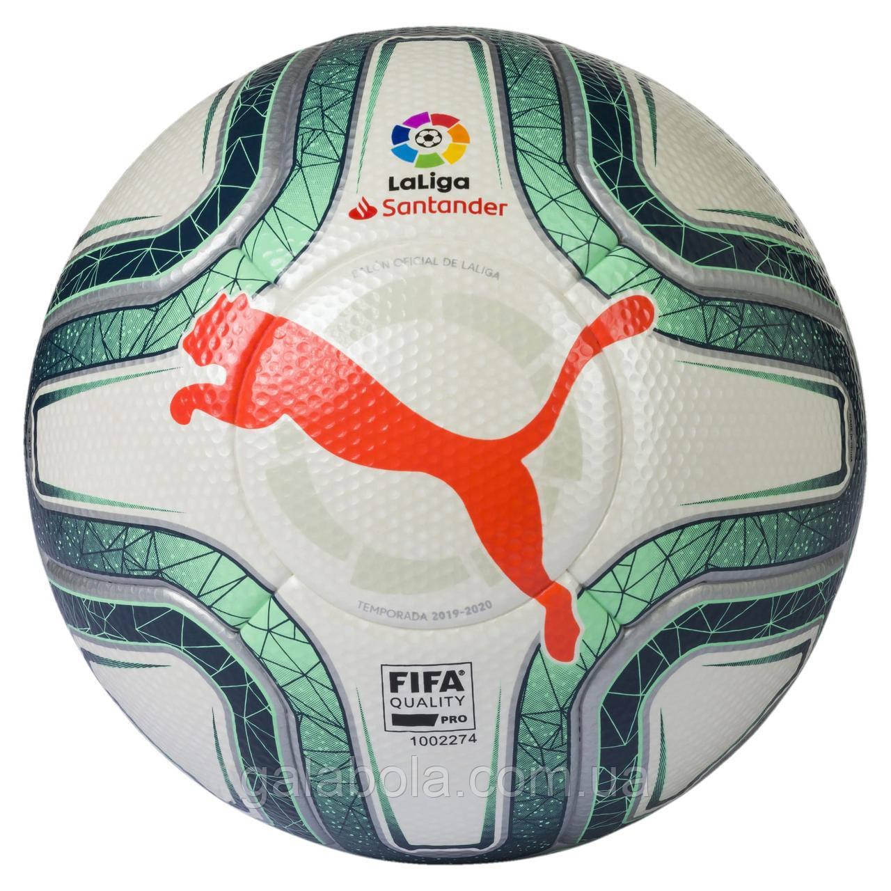 Мяч футбольный PUMA LALIGA 1 FIFA QUALITY PRO 083396-01 (размер 5)