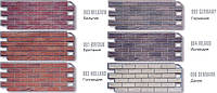 Сайдинг Vox Solid Stone и Solid Brick цокольные панели