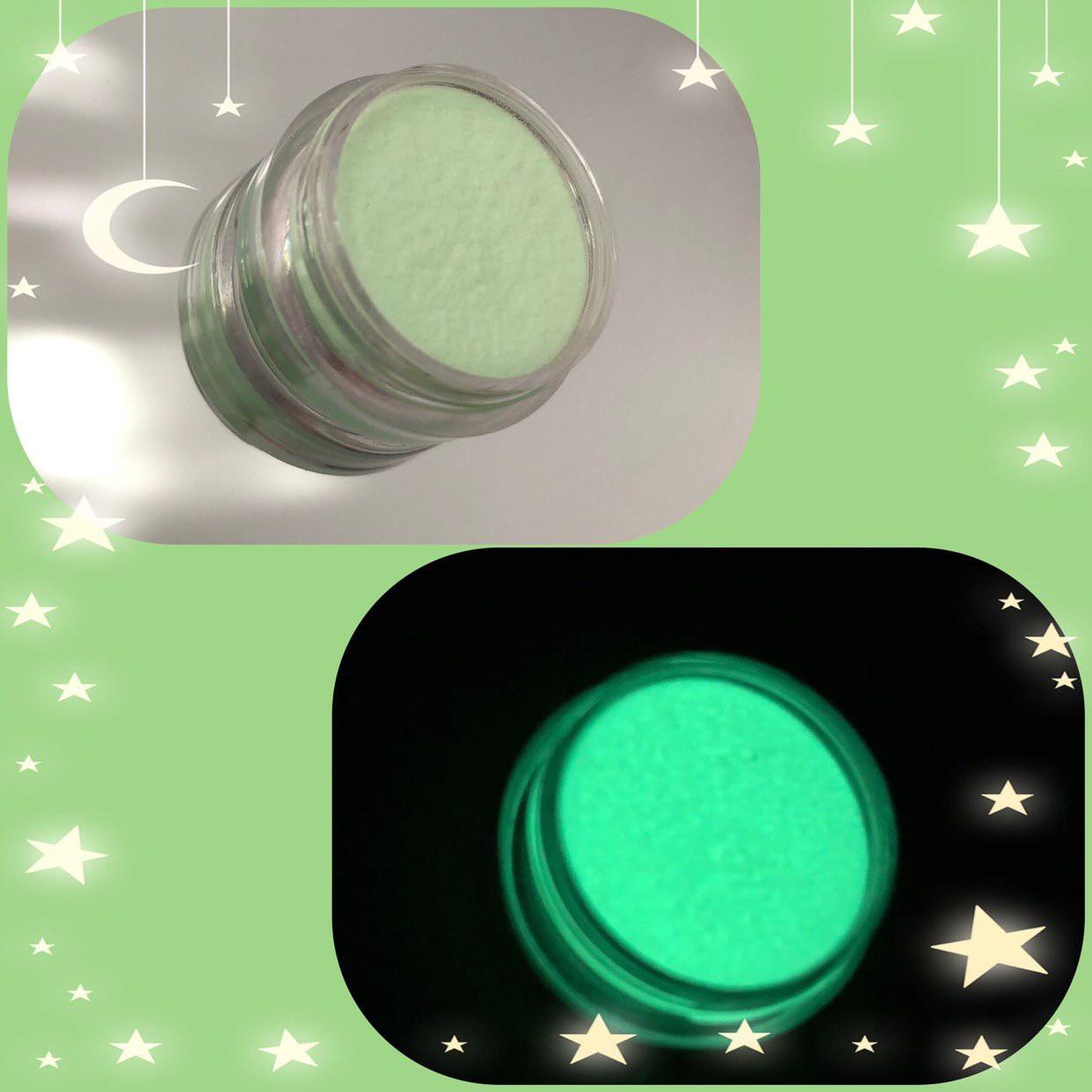 Люминесцентный пигмент зеленый