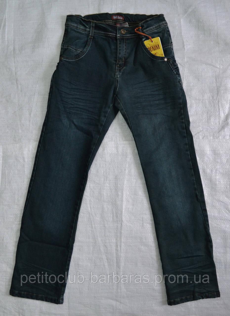 Детские джинсы для мальчика темно-синие на хлопковой подкладке (Quadrifoglio, Польша)