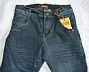 Детские джинсы для мальчика темно-синие на хлопковой подкладке (Quadrifoglio, Польша), фото 2