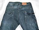 Детские джинсы для мальчика темно-синие на хлопковой подкладке (Quadrifoglio, Польша), фото 6