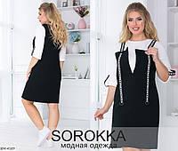 Жіноче осіннє ошатне плаття обманка розміри 50-52 54-56 58-60 62-64 Новинка 2019 є кольори