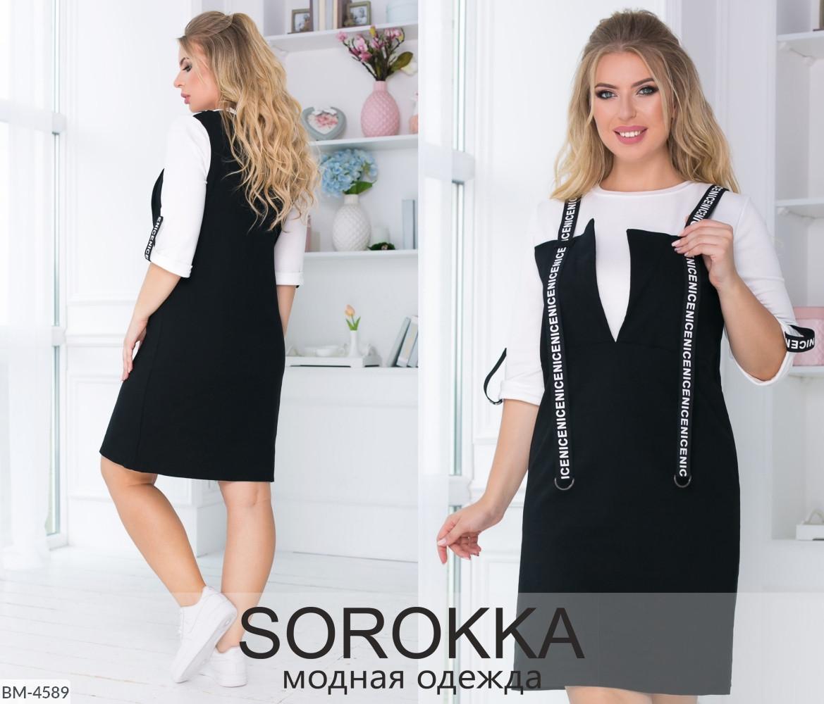 Женское осеннее нарядное платье обманка размеры 50-52 54-56 58-60 62-64 Новинка 2019  есть цвета