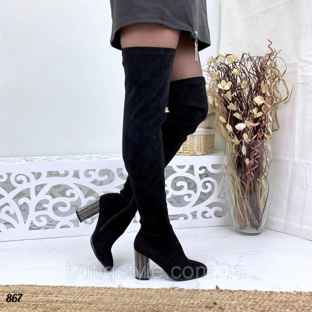 41 размер Женские черные ботфорты на декорированном каблуке экозамш Деми