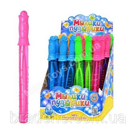 """Детская игрушка с мыльными пузырями M 0733 """"Меч"""""""