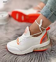 Кроссовки женские  Цвет белый + оранжевый В3007
