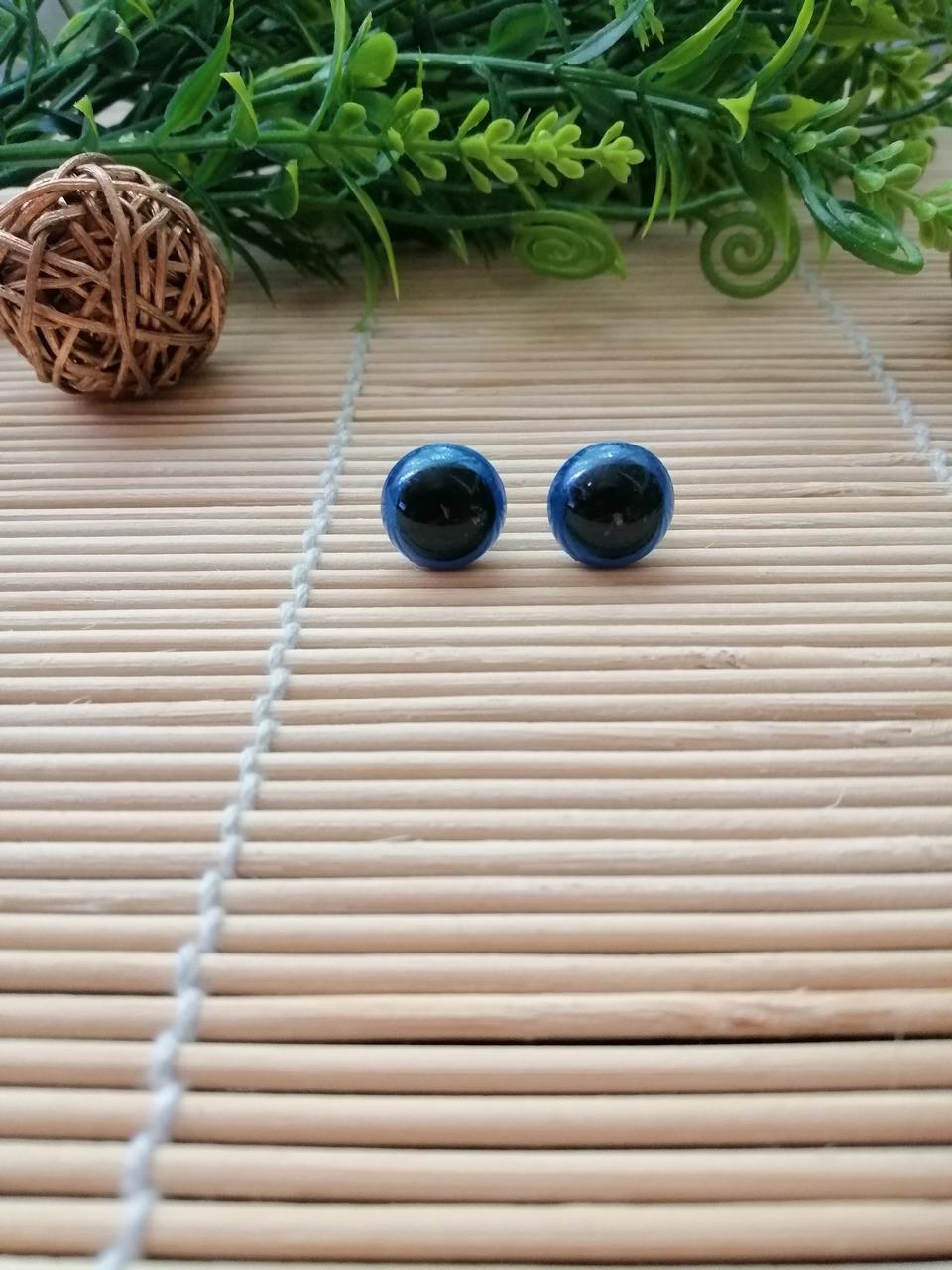 Глазки на безопасном креплении, синие, 12 мм
