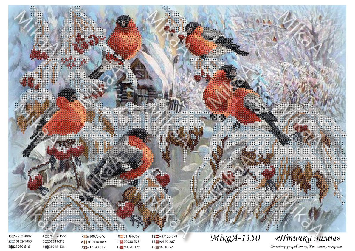 """Схема для частичной вышивки бисером - """"Птички зимы"""" А3"""