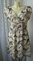 Платье женское туника легкое летнее мини бренд Vero Moda р.46-48